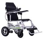 Elektryczny wózek inwalidzki Airwheel H3P+GPS (2)