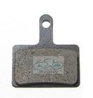 Klocki hamulcowe do hulajnogi elektrycznej Techlife X7/X7S / hydrauliczne hamulce (3)