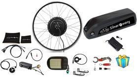 Zestaw elektryczny S2100 2kW 48V LCD5+Bateria 14,5Ah+Ł.4A+GRATIS