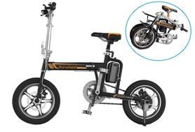 Rower elektryczny składany Airwheel R5 16